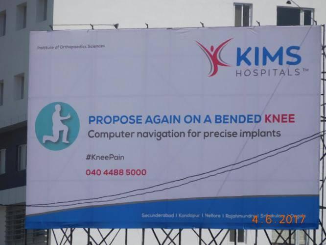 Kims Hospital