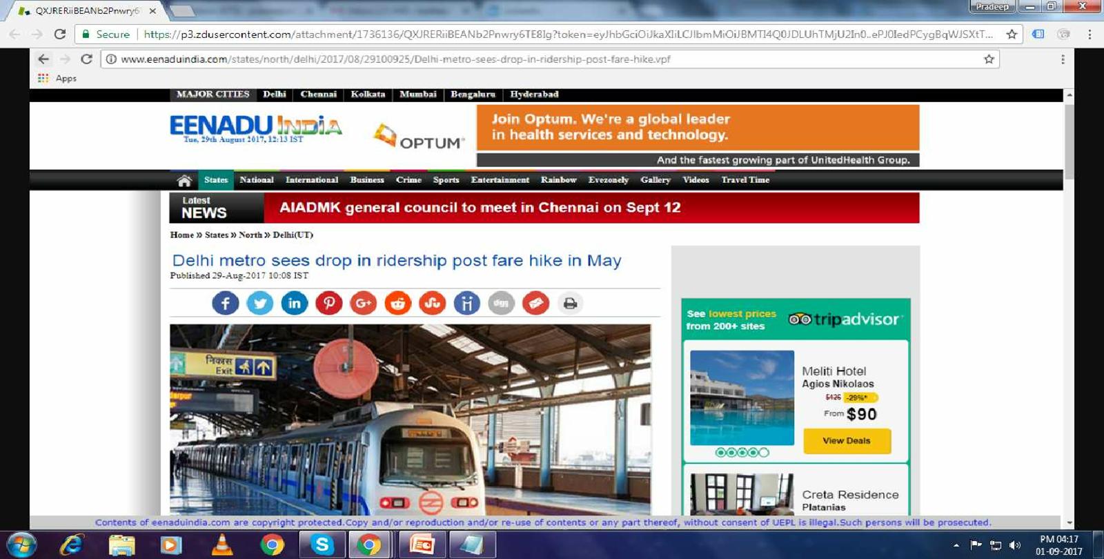 UHG - eenaduindia.com UHG traffic campaign - Delhi - desktop